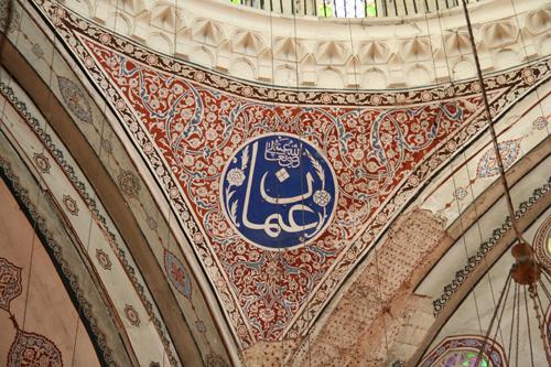 Ayasofya-Moschee - Reise nach istanbul