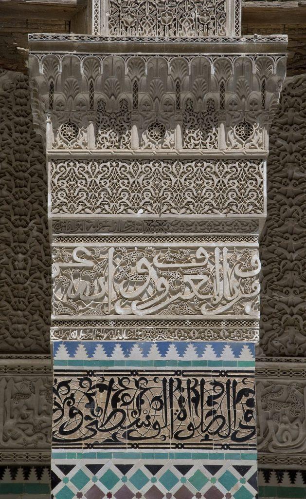 Rundreise Marokko Fes