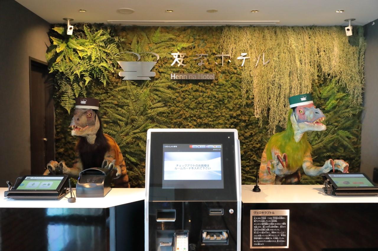 thumbnail_desk clerk robots