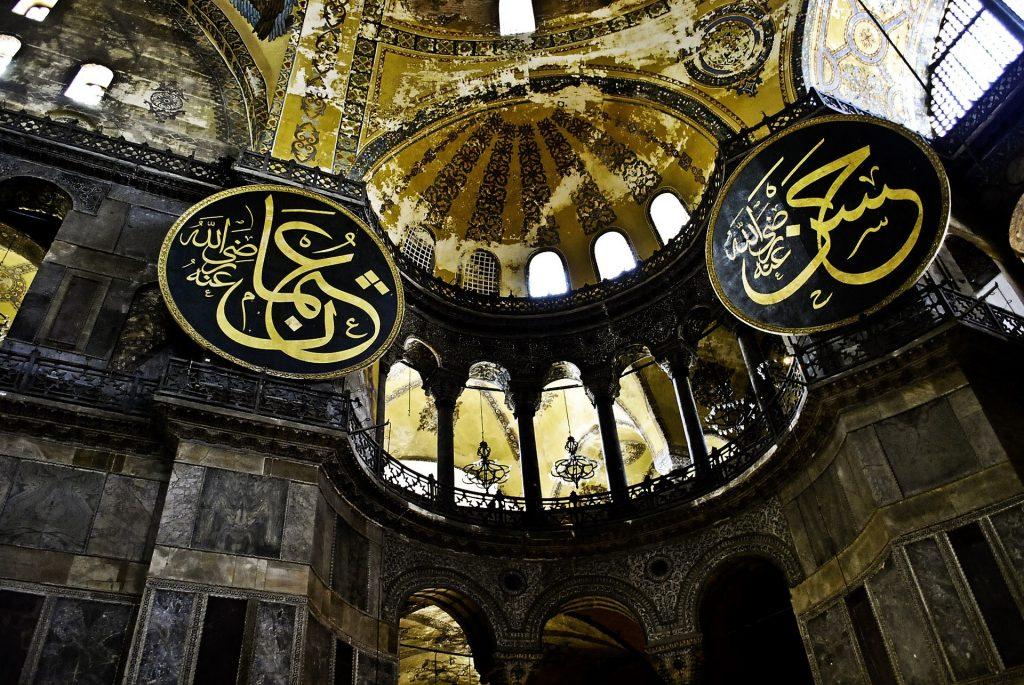Istanbuls interessante Orte - Top 3 Orte in Istanbul entdecken Hagia Spohia