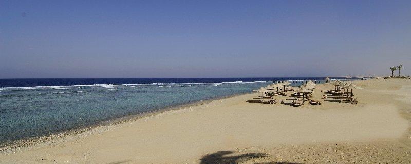 Marsa Alam Nada Resort All Inclusive Pauschalreise günstig ab 92,00€ 1