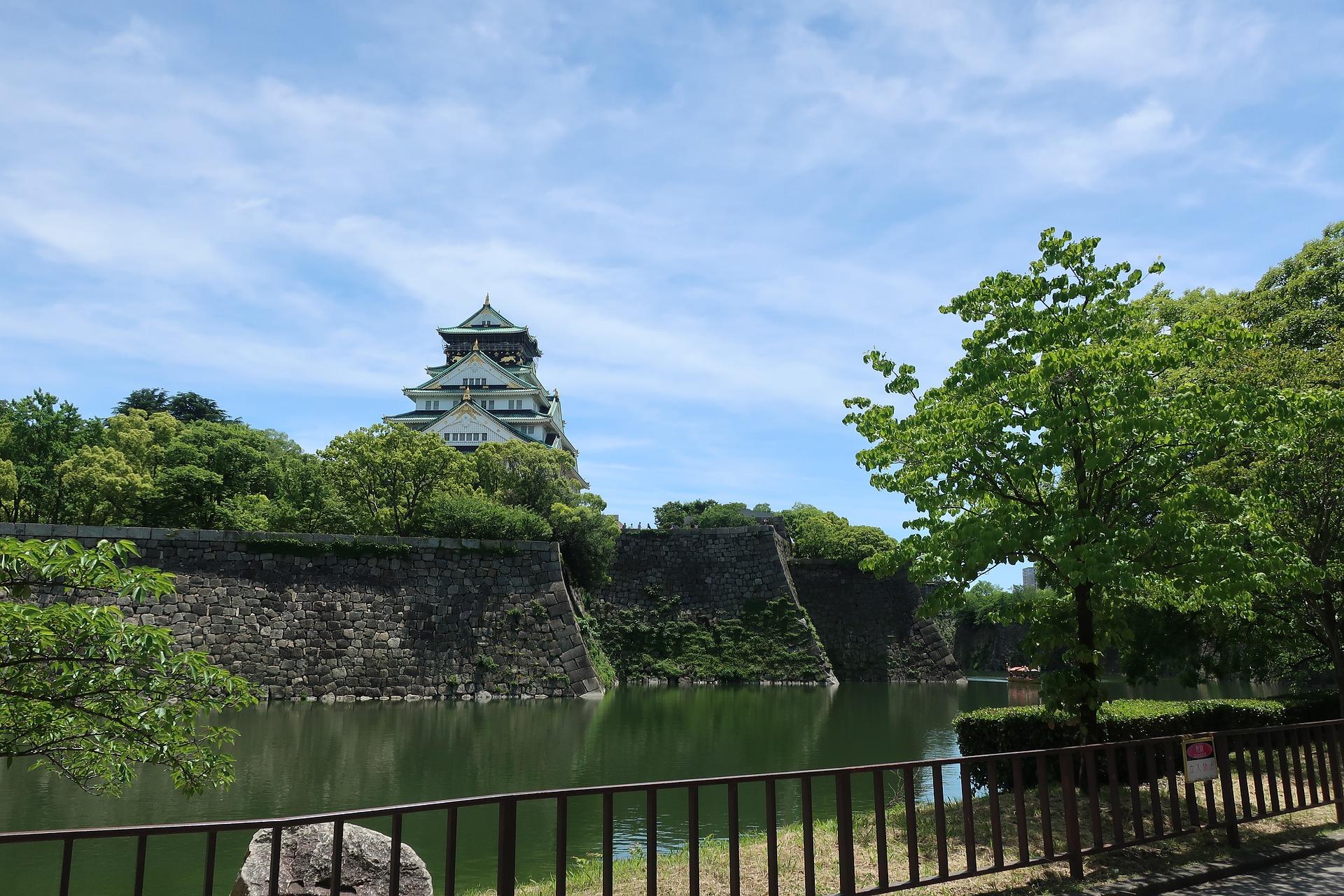 Bist du bereit für deine Reise in die Region Kansai