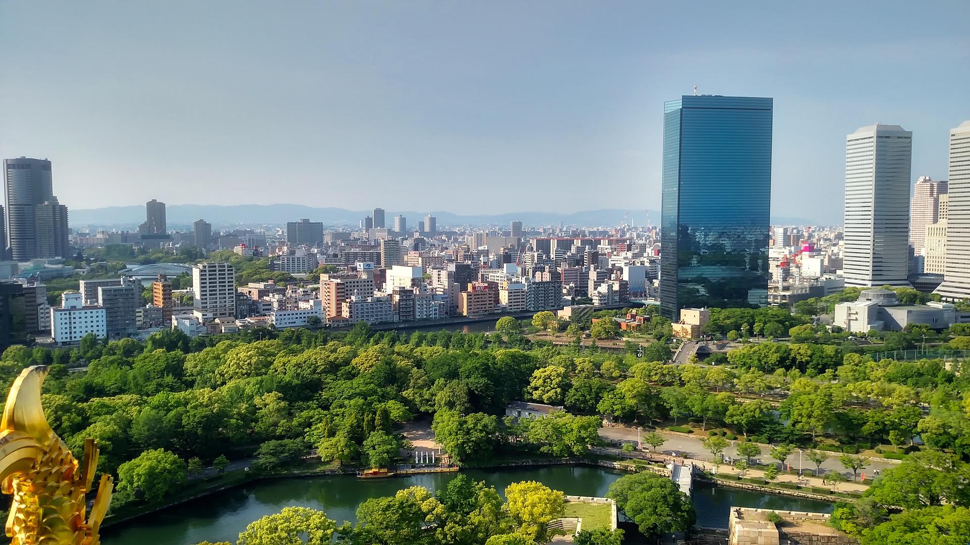 Japan Deals Flug Frankfurt Osaka hin & zurück ab 497,00€