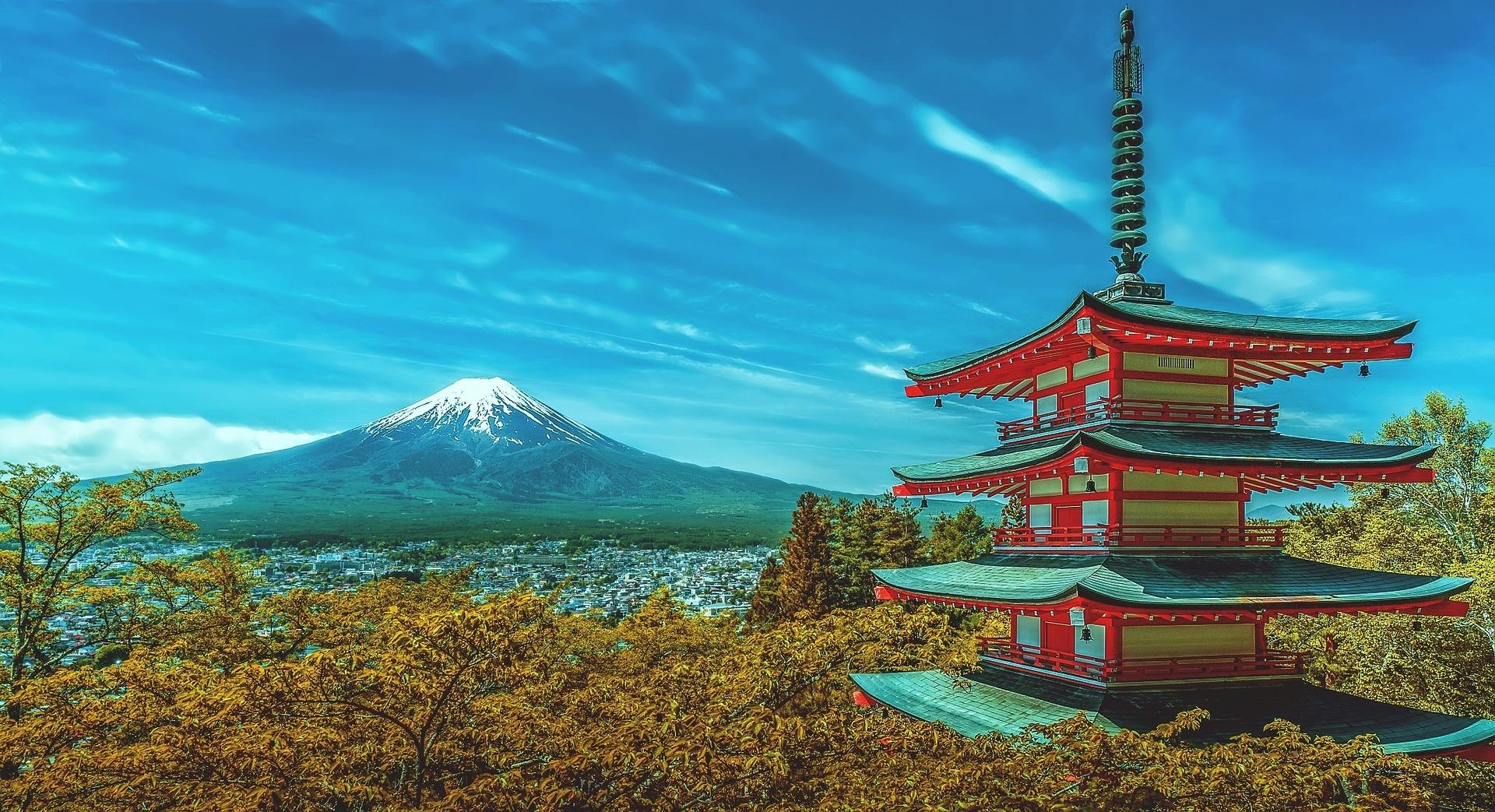 Tokyo Information für deine Ferien in Japan 2 Wochen ab 509,98€