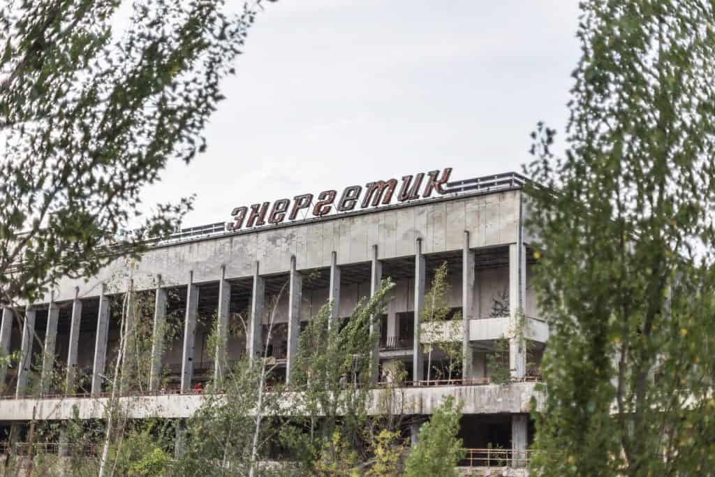 Städtereise in Kiew - ein muss Ausflug in das Museuem & in die Todeszone