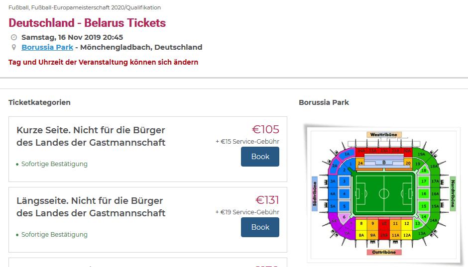 Screenshot Deal Europameisterschaft 2020 Qualifikation - nur 105,00€ Deutschland Weißrussland