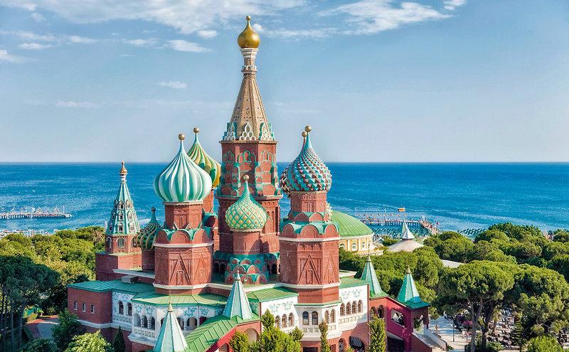 Asteria Kremlin Palace - All Inclusive Plus Pauschalreise 252,00€