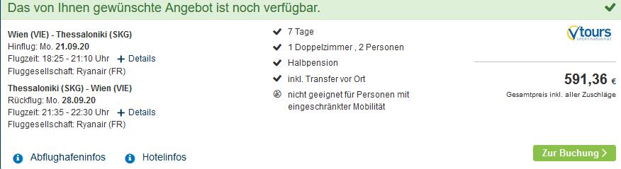 Screenshot Deal Pefkochori - eine Woche Halbpension nur 295,68€